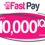 شحن محفظة فاستبي – FastPay 10,000 IQD
