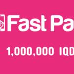 شحن محفظة فاستبي – FastPay 1,000,000 IQD