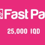 شحن محفظة فاستبي – FastPay 25,000 IQD