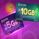 بطاقة شحن انترنت 5 كيكا – زين العراق