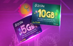 بطاقة انترنت زين العراق 5 كيكا