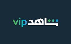 اشتراك شاهد Shahid VIP
